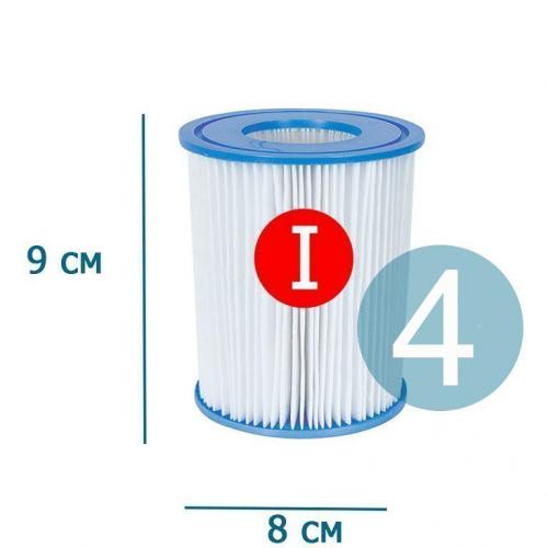 Сменный картридж для фильтр насоса Bestway 58093 тип «I» 4 шт, 9 х 8 см