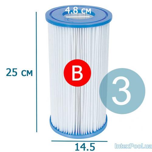 Сменный картридж для фильтр насоса Intex 29005 тип «B» 3 шт, 14.5 х 25 см