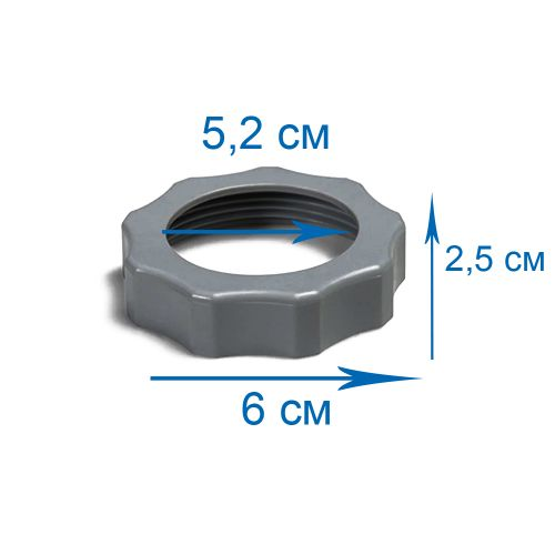 Гайка Intex 11434 для замены на шлангах стандарт 38 мм (резьба 50 мм)