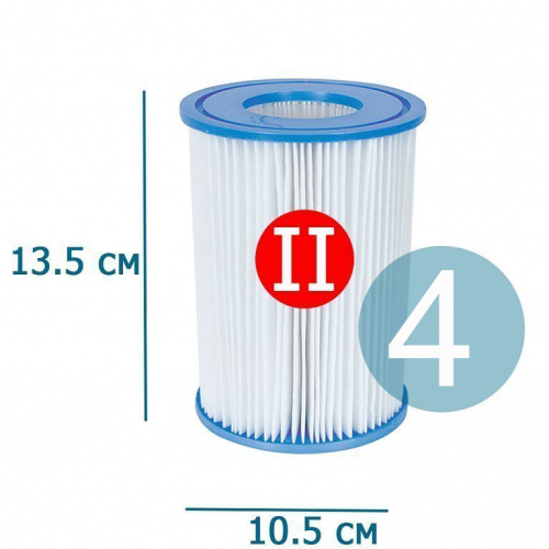 Сменный картридж для фильтр насоса Bestway 58094 тип «II» 4 шт, 13.6 х 10.6 см