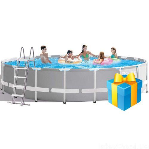 Каркасный бассейн Intex 26756 - 1, 610 х 132 см (лестница, тент, подстилка)