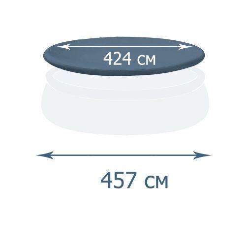 Тент - чехол для бассейна IntexPool 28023-1 (58035), надувного 457 см