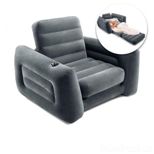 Уценка! Надувное кресло Intex 66551 (Stock), 224 х 117 х 66 см, черное